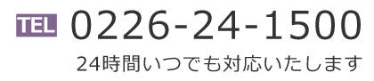 0226-24-1500