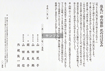 サンプル01